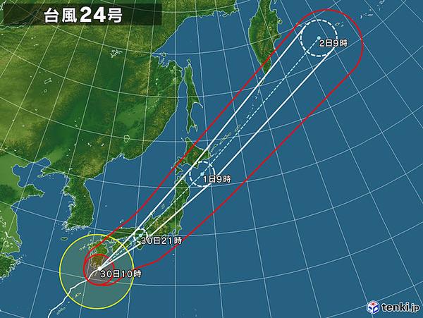typhoon24 (1)