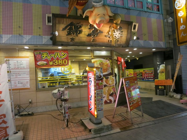 machi_rar (1)