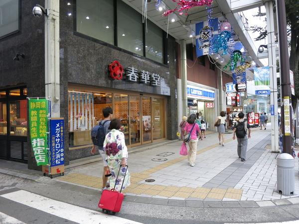 shunkado_building (1)