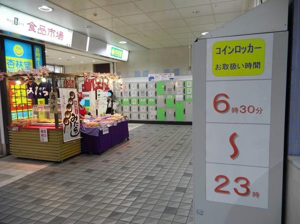 ekichika_coin (1)