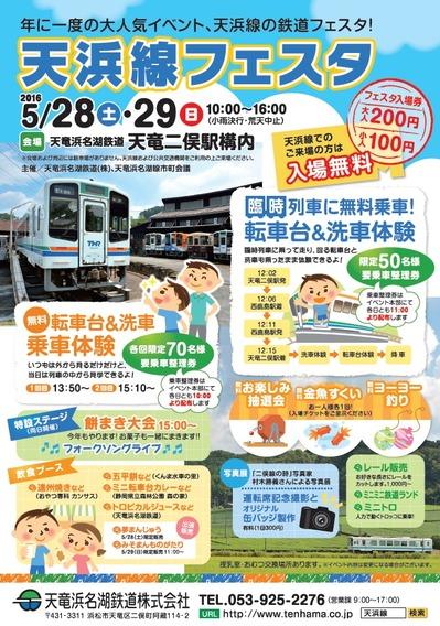 5matsu_event (3)