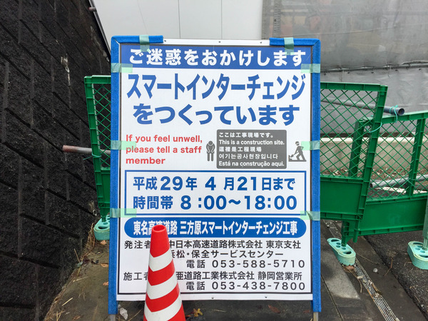 mikatahara_smart (1)