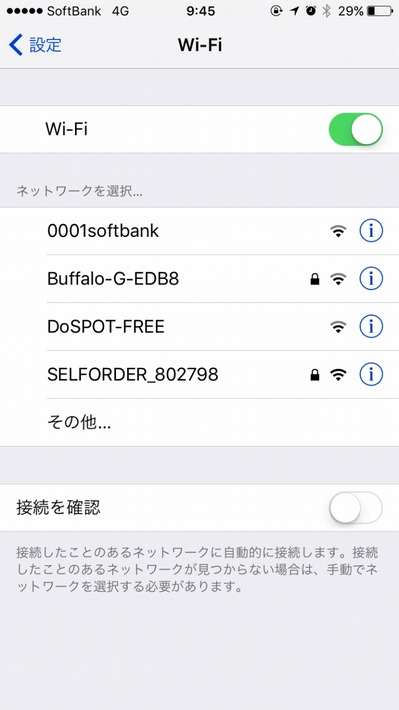 iwata_spot (2)