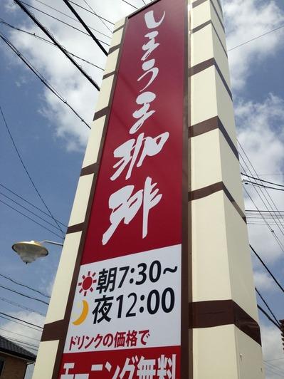 shimauma (5)