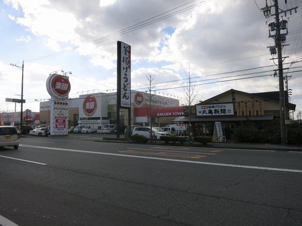 sankyo (3)