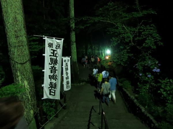 hattasan_mantousai (35)