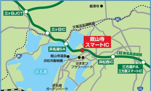 舘山寺スマートインターチェンジ周辺マップ
