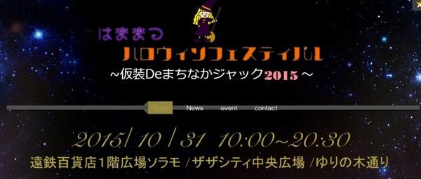 halloween2015 (6)