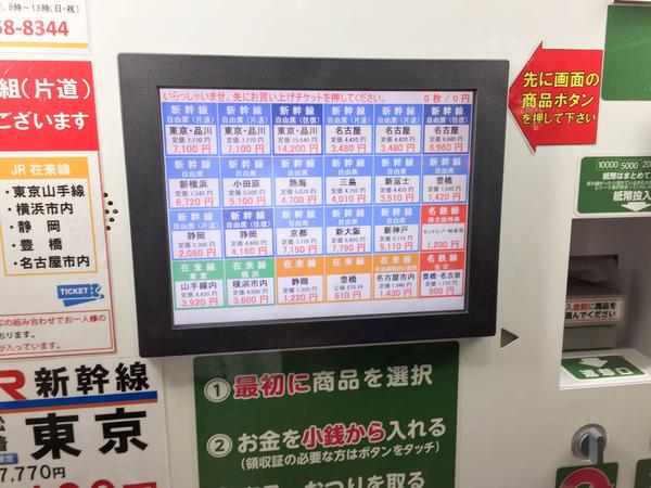 obon_kaisuken (3)