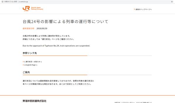 typ24_higai (4)