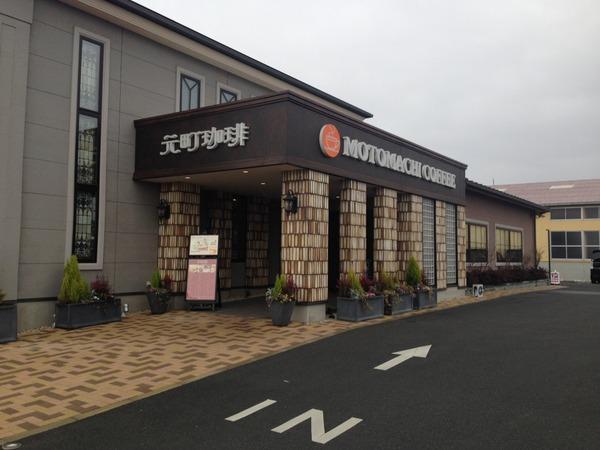 motomachi (1)
