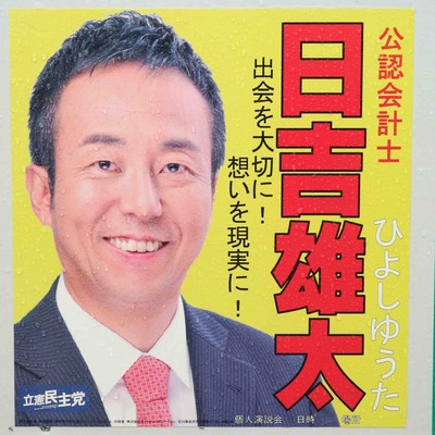 shuinsen2017_kohosha (2)