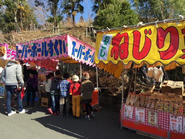 hoshimatsuri2016 (4)