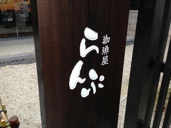 iwata_lamp (2)