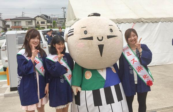 miss_hamakita2016