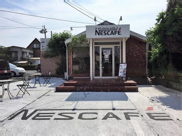 nescafe_garden (5)
