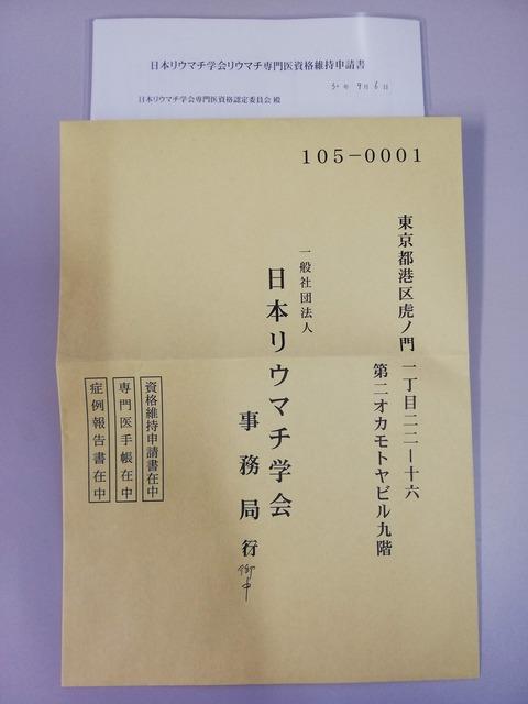 77 - コピー