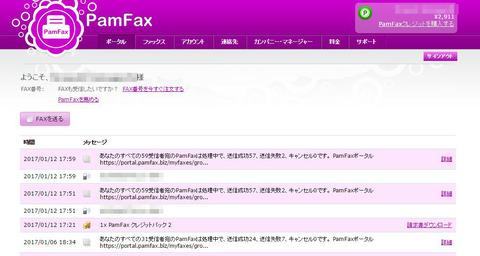pamfax