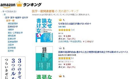 10 - コピー