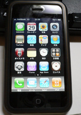 iPhone買いました