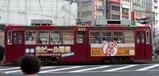 生ビール電車