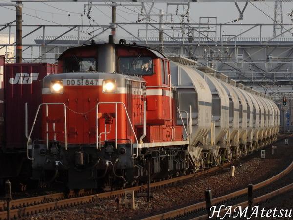 DSC07153