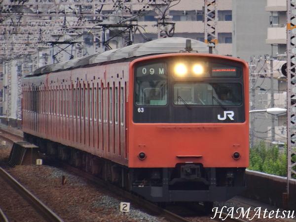 DSC01736