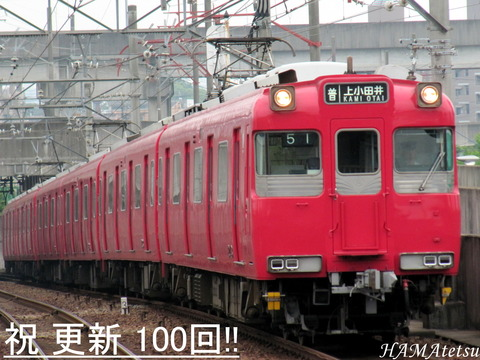 IMG_6343