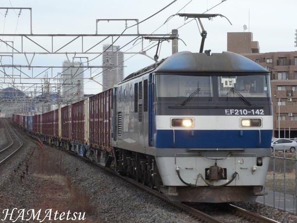 DSC07083
