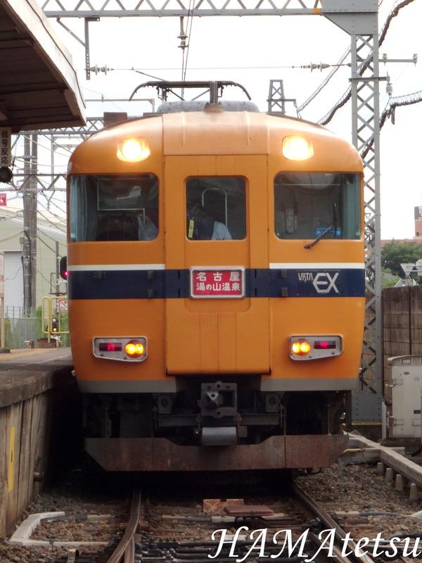 DSC04838