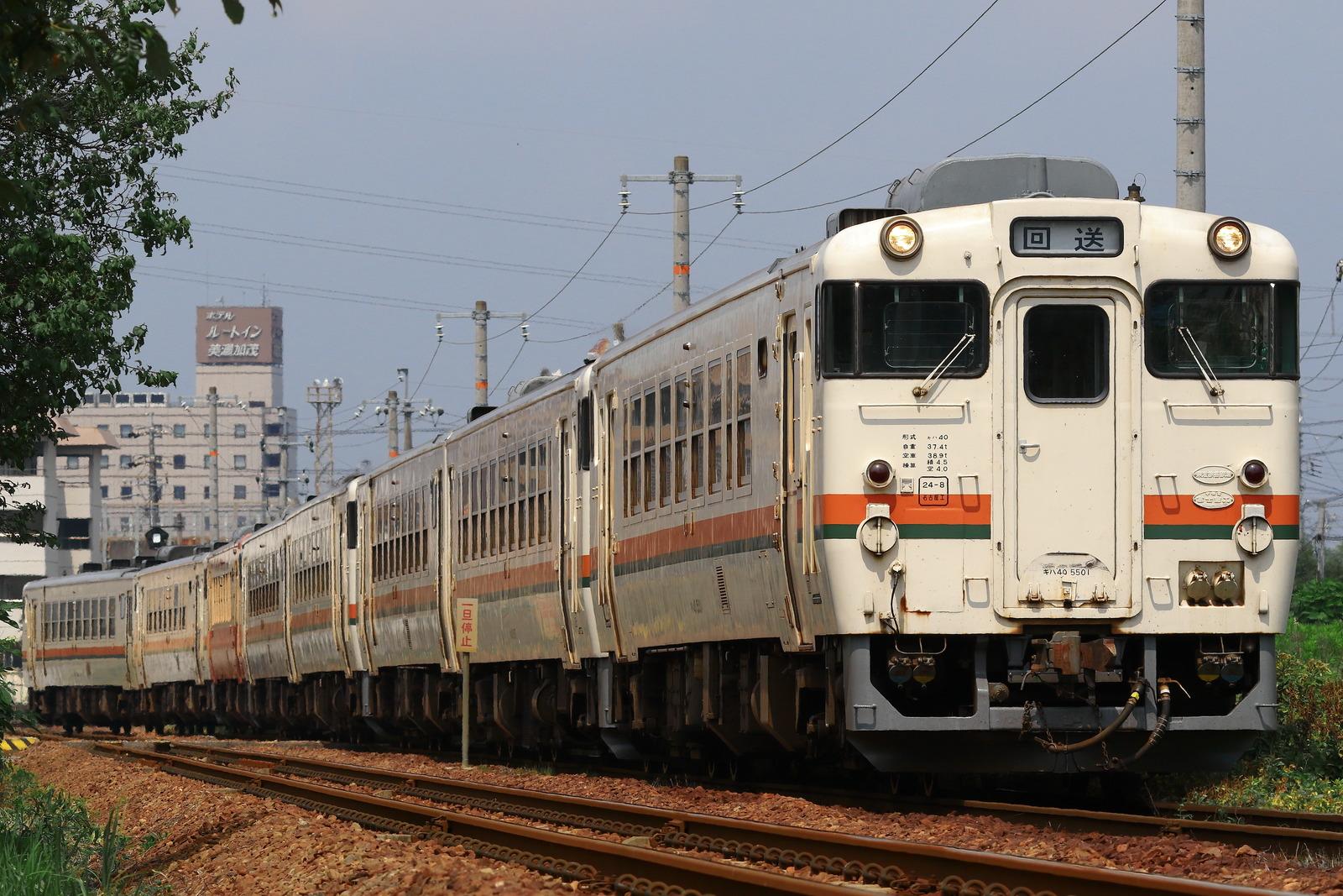 DPP_00449