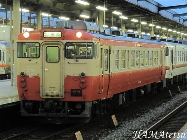 IMG_6779