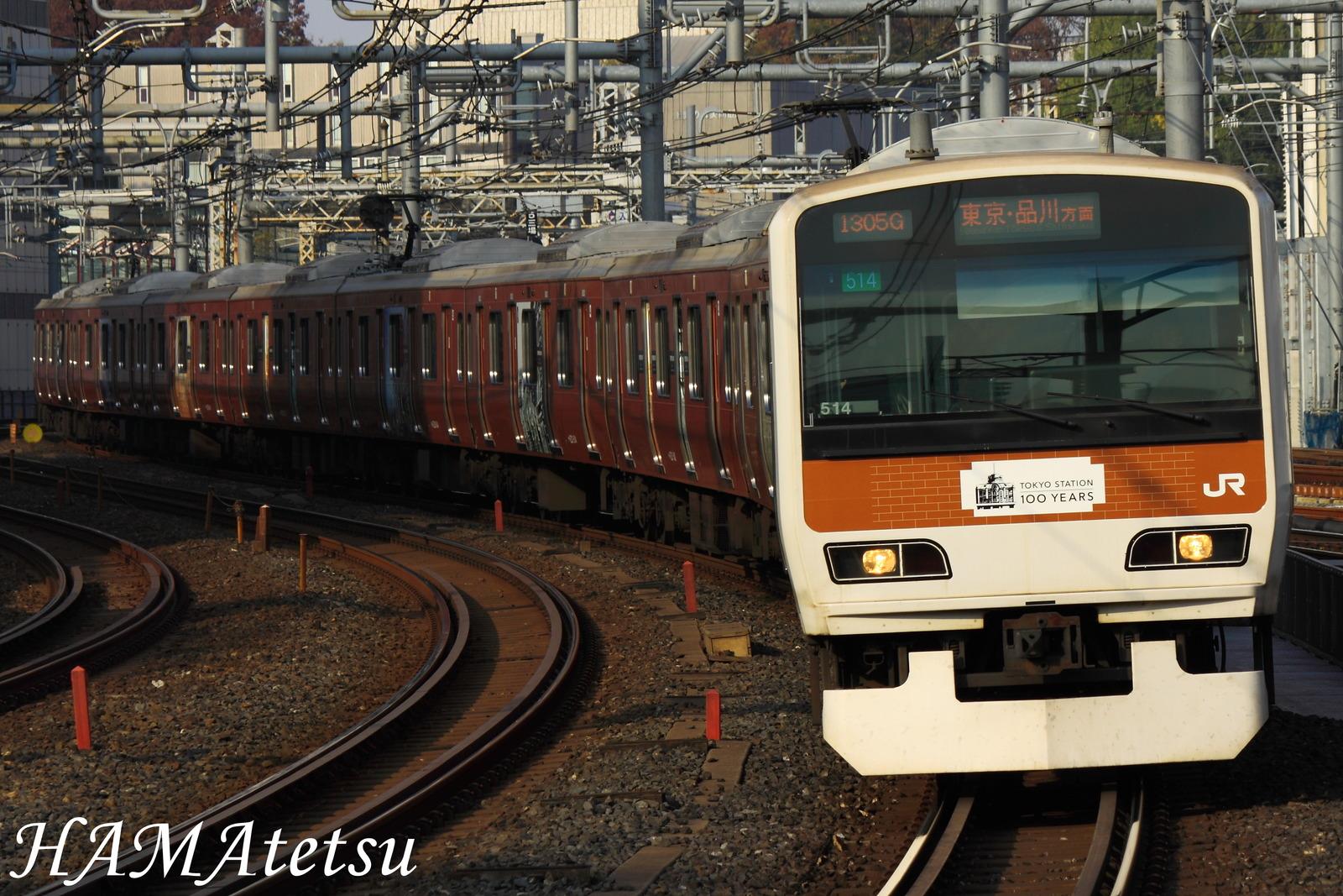 DPP_4966