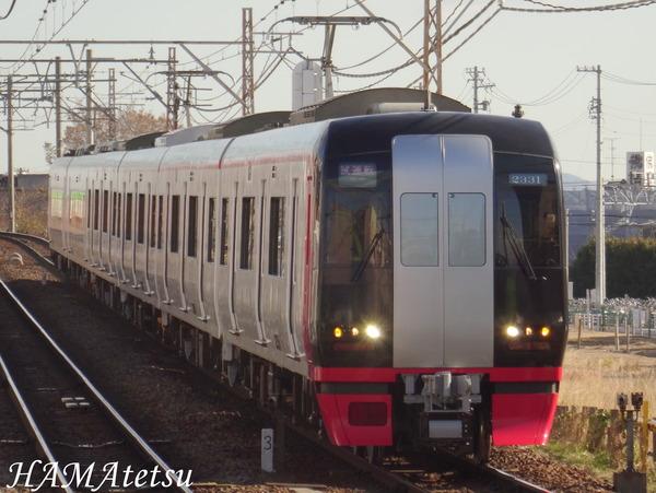 DSC03684