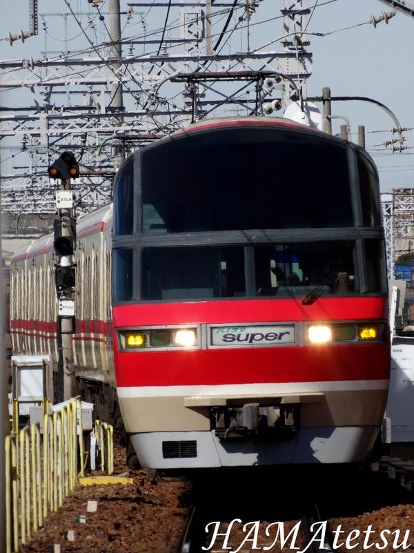DSC06623