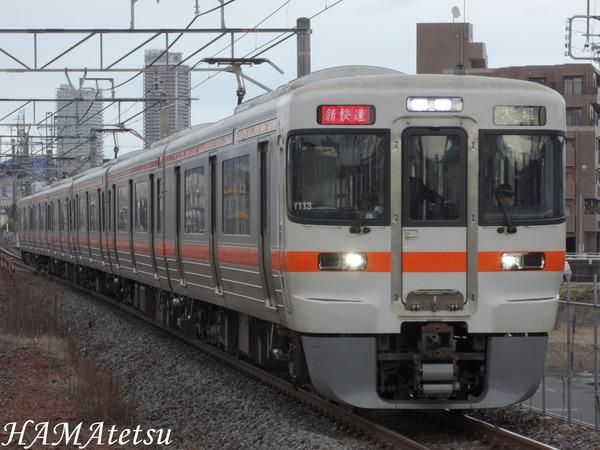 DSC07074