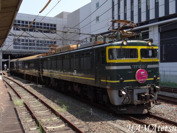 DSC02961