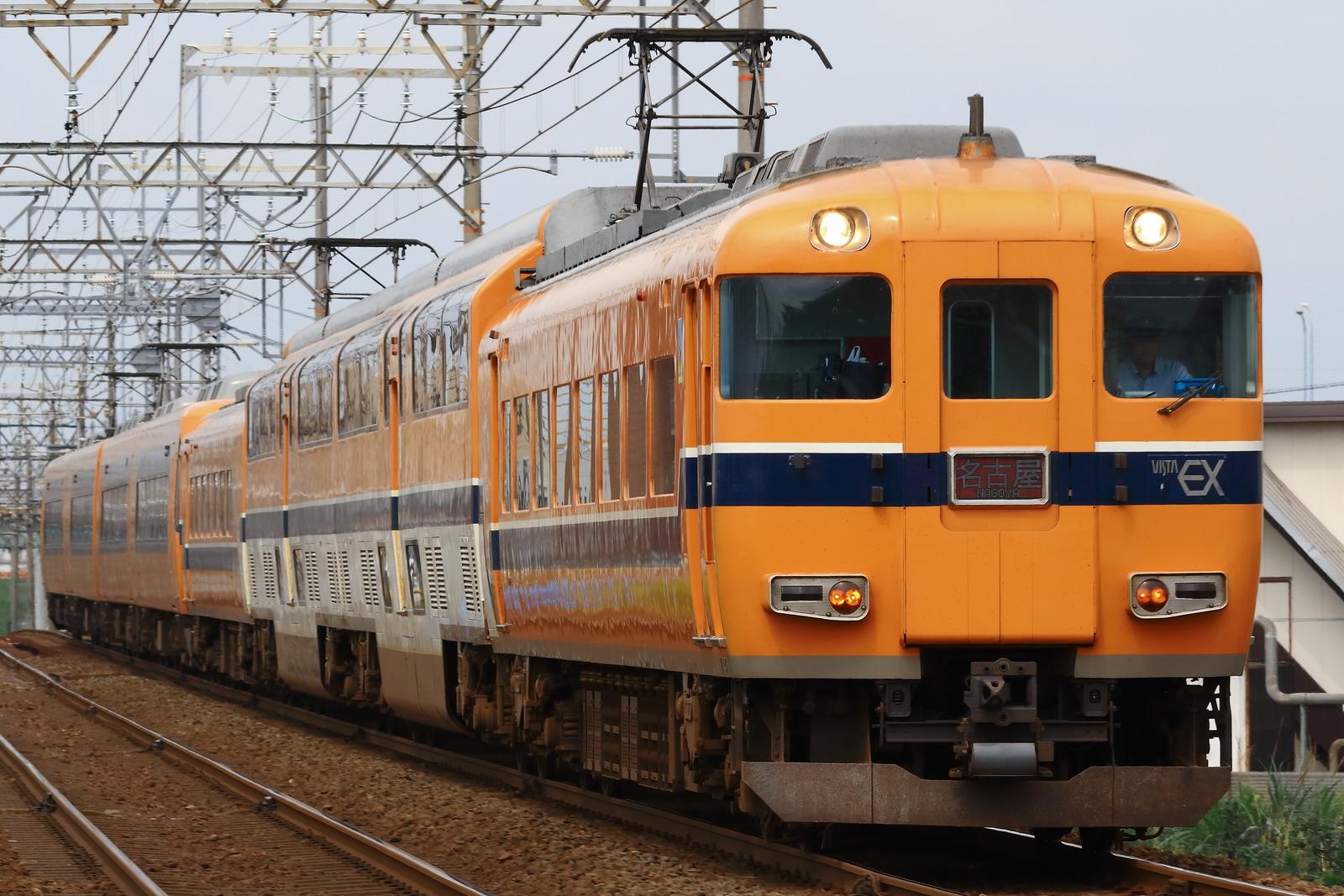 DPP_00366