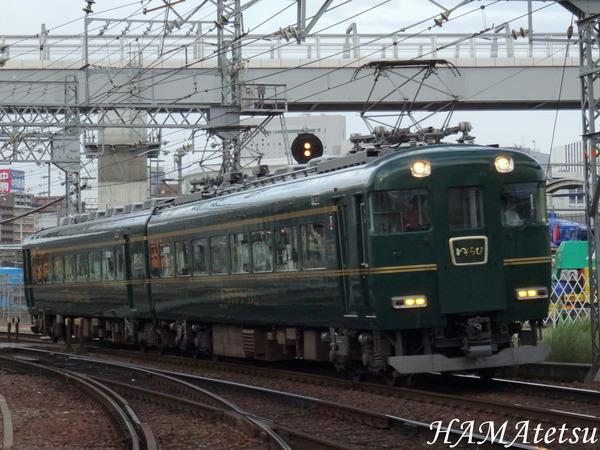 DSC04863