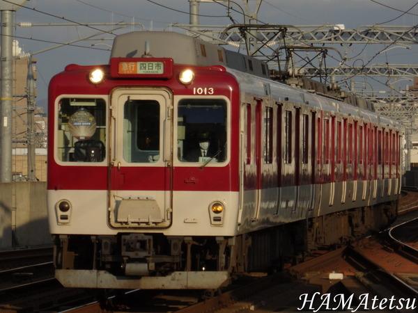 DSC03661