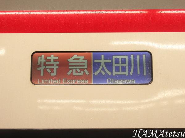 DSC06927