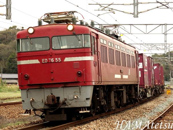 DSC02671