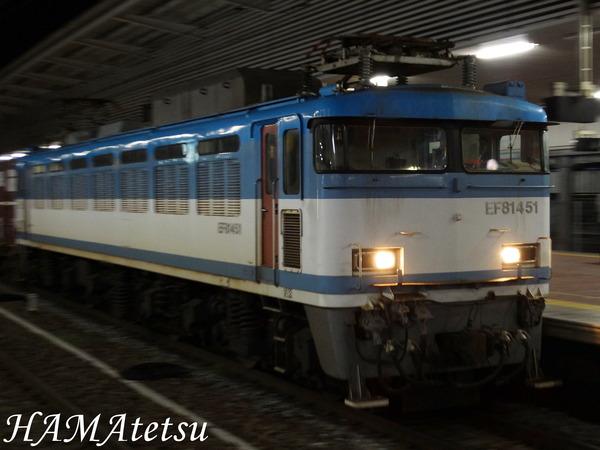 DSC02516