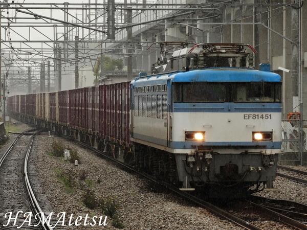 DSC01897
