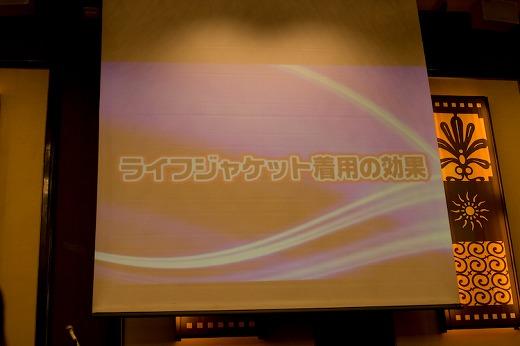 20091121-IMG_0511