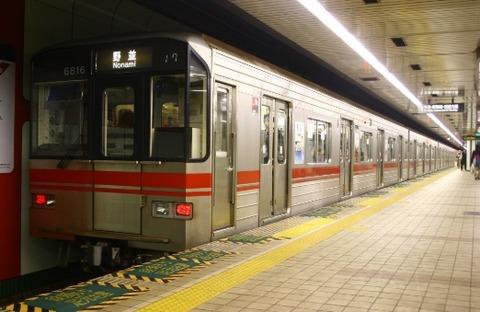 地下鉄電車