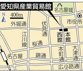 貿易会館地図