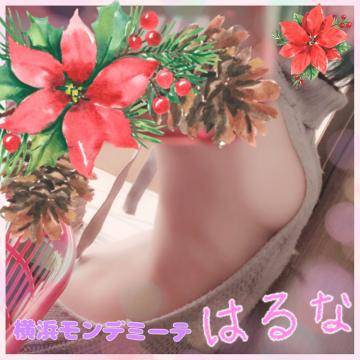 haruna0315