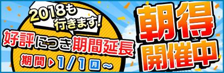 jp_gazo1514514600_bn