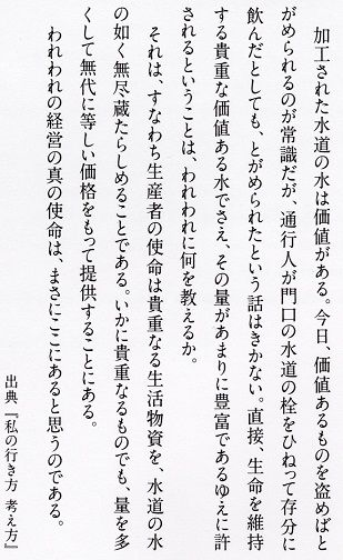 scan20180527_18391090